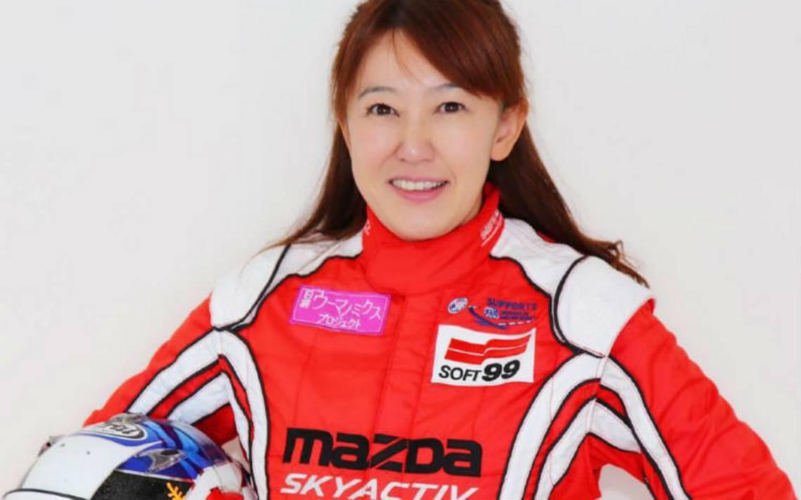 Keiko-japon-formula.jpg