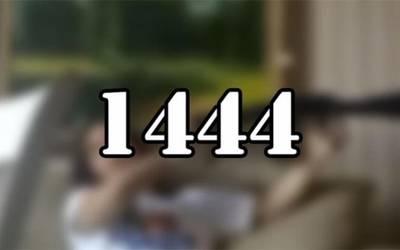 Resultado de imagen para 1444 en internet