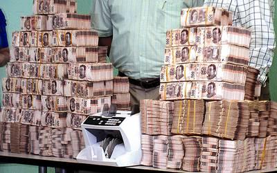 Alerta GAFI por lavado de dinero en México - El Sol de Hermosillo   Noticias Locales, Policiacas, sobre México, Sonora y el Mundo