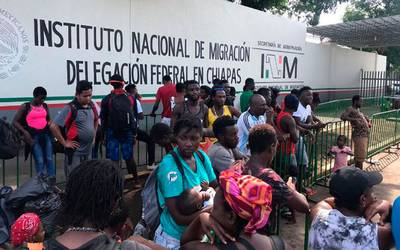 Fondo de ayuda interna al desarrollo nacional