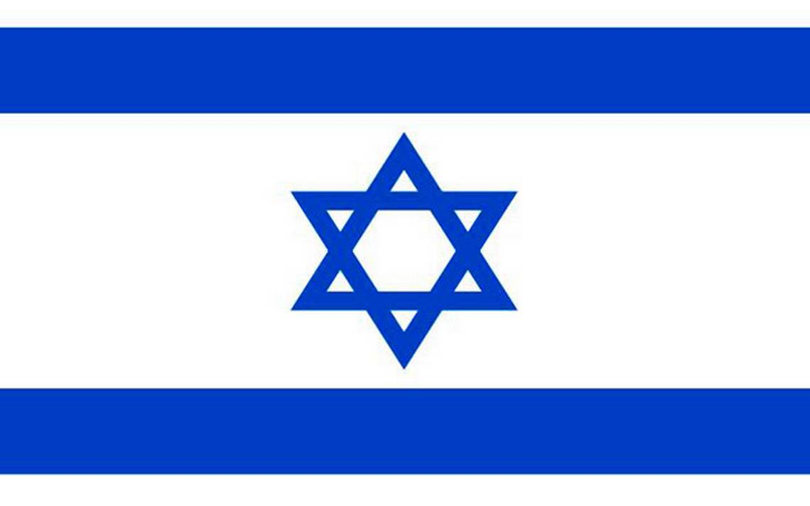 inter-banderaisrael