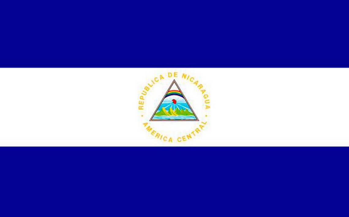 inter-banderanicaragua