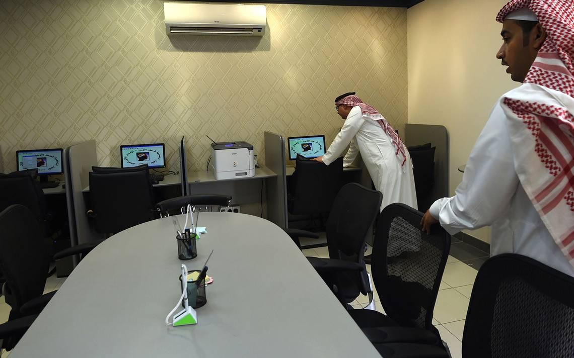 centro-arabia-yihadistas-AFP.3.jpg
